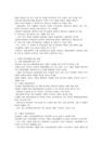 [무역학개론] 수출이 한국 경제에 미-4816_03_.jpg