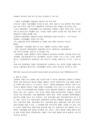 [무역학개론] 수출이 한국 경제에 미-4816_04_.jpg