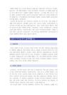 자기소개서 최우수예문 TOP-4250_04_.jpg