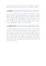 자기소개서 최우수예문 TOP-4250_05_.jpg