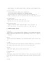 설명하는 기능이론, 갈등이-5514_04_.jpg