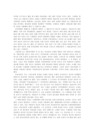 인터넷 미디어 활용사례 연구-3760_03_.jpg
