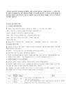 심리사회적 자아발달의 8단계-7153_01_.jpg