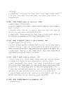 심리사회적 자아발달의 8단계-7153_03_.jpg