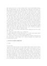 보육이나 발달과 관련된 관심-3743_04_.jpg