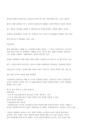 2012년 1학기 기말고사-3371_05_.jpg