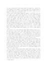 [독후감] 아더 M.오쿤의 평등과 효-7050_02_.jpg