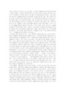 [독후감] 한비야 지도 밖으로 행군하-6410_02_.jpg