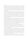 [독후감] 헌법 이야기를 읽고 나서-3404_02_.jpg