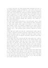 [독후감] 헌법 이야기를 읽고 나서-3404_03_.jpg