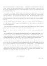 [보육학개론] 직장보육시설의 필요성과-3215_04_.jpg