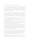 [사회문제론] 우리나라 빈곤현황 및-2175_03_.jpg