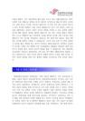 [한림대학교의료원자기소개서] 최신 한-2302_02_.jpg