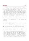 경영학과 수시모집 자기소개-9824_04_.jpg