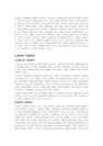 선진국의 아동복지와 우리나라 아-2054_02_.jpg