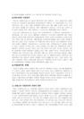 선진국의 아동복지와 우리나라 아-2054_04_.jpg