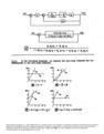 [솔루션]%20현대제어공학(5판)-2488_04_.jpg