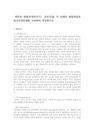 생애사(영유아~성인기)를 각단-8357_01_.jpg