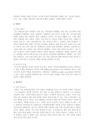 생애사(영유아~성인기)를 각단-8357_02_.jpg