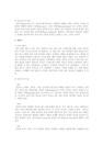 생애사(영유아~성인기)를 각단-8357_03_.jpg