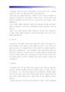 자기소개서 합격예문 4편 모-9272_04_.jpg