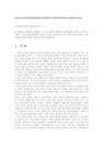 4공통)탐색활동표현활동감상활동-9107_01_.jpg