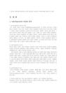 4공통)탐색활동표현활동감상활동-9107_02_.jpg