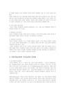 4공통)탐색활동표현활동감상활동-9107_03_.jpg