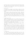 4공통)탐색활동표현활동감상활동-9107_04_.jpg