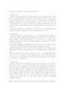 4공통)탐색활동표현활동감상활동-9107_05_.jpg