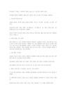 시기의 언어발달에 대하여 5-8228_05_.jpg