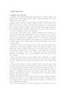- 열역학 역사, 열역학 법칙-9838_02_.jpg