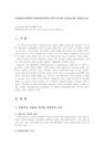 1C)행동발달에대한-1462_01_.jpg