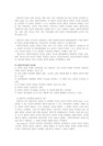 1C)행동발달에대한-1462_02_.jpg