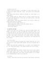 1C)행동발달에대한-1462_03_.jpg