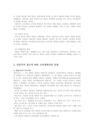 1C)행동발달에대한-1462_04_.jpg