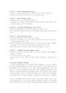 1C)행동발달에대한-1462_05_.jpg