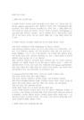 언어지도법의 특성(3가지) 교-2612_01_.jpg