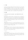 WTO에 제소된 국가와 국가 간의 분-3721_02_.jpg