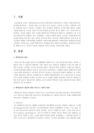 원인에 대해 마르크스 이론-2274_02_.jpg