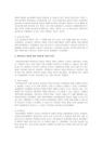 원인에 대해 마르크스 이론-2274_03_.jpg