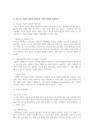 원인에 대해 마르크스 이론-2274_04_.jpg