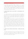 지역농협 자기소개서 BEST-4375_02_.jpg