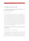 지역농협 자기소개서 BEST-4375_04_.jpg