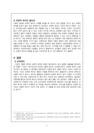 문제점과 보편적복지의 필-4814_05_.jpg