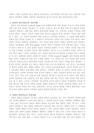 본질에 관한 3가지 이론에-6608_03_.jpg