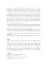 (Piaget)와 비고츠키(Vy-5736_03_.jpg