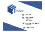 SNS 수출마케팅 활용 사례와 시사점-8716_02_.jpg