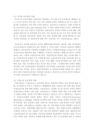 [영유아보육학 3공통] 현행 우리나라-9374_05_.jpg