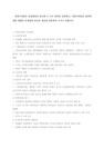 등장배경과 중요한 6가지-9665_01_.jpg